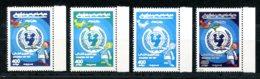 Libya, 1991, Children's Day, UNICEF, United Nations, MNH Color Proofs, Michel 1857 - Libye