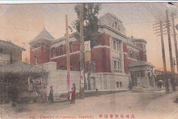 Nagasaki - Chamber Of Commerce - Japon