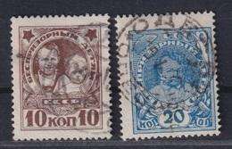 USSR 1926 Michel 313-314 Y Child Welfare. With Wm. Used - 1923-1991 USSR