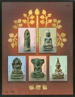 Thailand 2005 Buddha Amulets Buddhism Sculpture Sc 2178f M/s MNH # 19130 - Buddhism