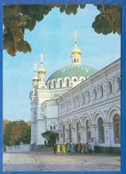 Ukraine; Kiew - Ucraina