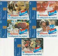 Greece, X1653 - 1657, Set Of 5, Supermarkets AB Vasilopoulos, 2 Scans. - Grèce