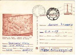 1979 , Romania , Roumanie , Trajan's Column , History , Pre-paid Postcard - Rumänien