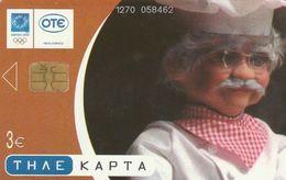 Greece, X1668, Dolls - Two Chefs, 2 Scans. - Grèce