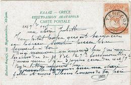 CTN63/ETR - GRECE CPA DE SEPTEMBRE 1915 - Lettres & Documents