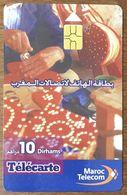 MAROC TELECOM TÉLÉCARTE 10 DIRHAMS PHONECARD CARD - Maroc