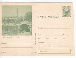 1970 , Romania , Roumanie , Ada-Kaleh , History , Pre-paid Postcard - Rumänien