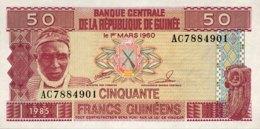 Guinea 50 Francs, P-29 (1985) - UNC - Guinea