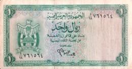 Yemen, Arab Republic 1 Rial, P-1a (1964) - Fine - Yemen