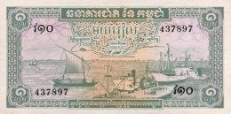 Cambodia 1 Riel, P-4c (1972) - UNC - Cambodge