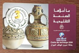 TUNISIE TELECOM 3 DINARS CARTE DE RECHARGE GSM PRÉPAYÉE PHONECARD CARD PAS UNE TÉLÉCARTE - Tunisie