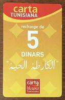 TUNISIE TUNISIANA IMAGINE 5 DINARS RECHARGE GSM PRÉPAYÉE PHONECARD CARD PRÉPAID - Tunisie