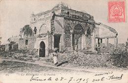 Tunisie La Manouba Le Pavillon + Timbre Cachet 1905 - Tunisia