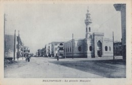 AM17  Egypt - Heliopolis, La Grande Mosquee - Egypt