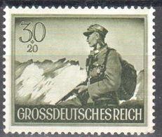 Germany - Grossdeutsches Reich - Soldier - MNH - Stamps