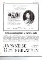 JAPANESE PHILATELY APRIL 1993 VOL 48 N°2 - Magazines