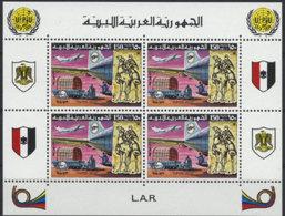 Libya, 1977, UPU Centenary, Airplane, United Nations, MNH, Michel Block 28A - Libye