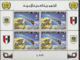 Libya, 1977, UPU Centenary, Concorde, United Nations, MNH, Michel Block 27A - Libye