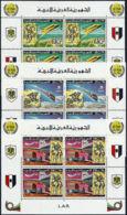 Libya, 1977, UPU Centenary, Space Shuttle, Concorde, United Nations, MNH, Michel Block 26-28A - Libye