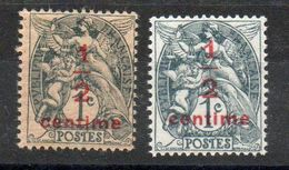 Yvert N°157f Et  157e - Type Blanc Gris-noir 1/2c S. 1c Type 1A GC + 1/2c S.1c Gris-noir Type 1B - 1900-29 Blanc