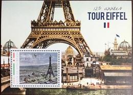 Niger 2014 Eiffel Tower Minisheet MNH - Niger (1960-...)