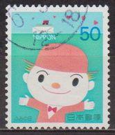 Journée De La Lettre écrite - JAPON - Homme Heureux En Chapeau Melon - N° 2119 - 1994 - 1926-89 Emperor Hirohito (Showa Era)
