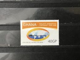 Ghana - 100 Jaar Khilafat Ahmadiyya (40) 2008 - Ghana (1957-...)