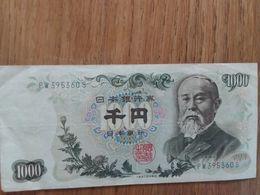 Billet De 1 000 Yen Japonais En Très Bon état - Japon