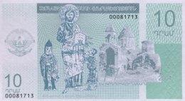 Nagorno-Karabakh 10 Dram, P-2 (2004) - UNC - Nagorny Karabach