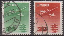 Poste Aérienne - JAPON - Avion Quadrimoteur, Pagode D'Horyuji - N° 14-15 - 1951 - 1926-89 Emperor Hirohito (Showa Era)
