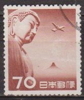 Poste Aérienne - JAPON - Grande Statue Du Bouddah De Kamakura - N° 33 - 1953 - 1926-89 Emperor Hirohito (Showa Era)