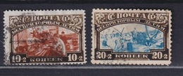 USSR 1929 Michel 361A-362B Child Welfare. Used - 1923-1991 URSS