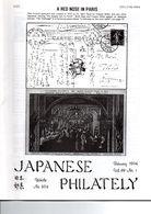JAPANESE PHILATELY February 1994 VOL 49 N°1 - Autres (àpd. 1941)