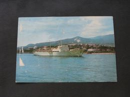 USSR Soviet Russia Unused Postcard Clean Passenger Motor Ship Uzbekistan Black Sea Shipping Company - Barche