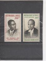 MALI - Présidents - Mamadou KONATE Et Modibo KEITA - - Mali (1959-...)
