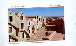 Carte Ksar Haddada Flamme Muette Sur Mosquee - Tunisia