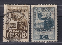 USSR 1929 Michel 363-364 First Pioneer Congress Used - 1923-1991 USSR