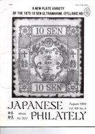 JAPANESE PHILATELY August 1994 VOL 49 N°4 - Autres (àpd. 1941)