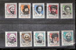 Iran 1983.  Série Courante. - Iran