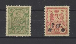 POLOGNE . YT  Service Intérieur N° 1-12  Neuf *   1915 - Officials