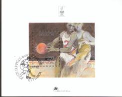 Por. Block 091 Basketball Gestempelt Used - Blocs-feuillets