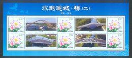 2020 CHINA BRIDGES GREETING SHEETLET-XU CHANG - Bridges
