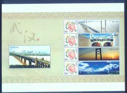 2020 CHINA BRIDGES GREETING SHEETLET-WU HAN - Bridges