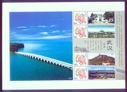 2020 CHINA BRIDGES GREETING SHEETLET-WU HAN CITY - Bridges