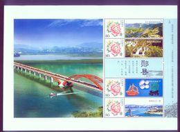 2020 CHINA BRIDGES GREETING SHEETLET-YUN XIAN - Bridges