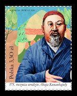 Poland 2020 Mih. 5217 Kazakh Poet Abai Qunanbaiuly MNH ** - 1944-.... Republik