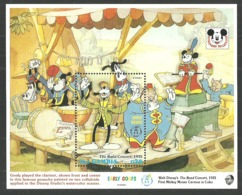 GAMBIA 1992 DISNEY EARLY GOOFS FILMS MUSIC ORCHESTRA M/SHEET MNH - Gambie (1965-...)