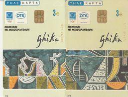 Greece, X1679 - 1680, 2 Cards Puzzle Ghikas, 2 Scans. - Grèce