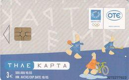 Greece, X1714, Fhevos & Athena 17/17, Triathlon, Table Tennis, Hockey, 2 Scans. - Grèce