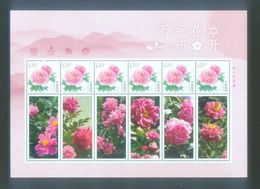 2019 CHINA  Chinese Herbaceous Peony GREETING Sheetlet - 1949 - ... People's Republic